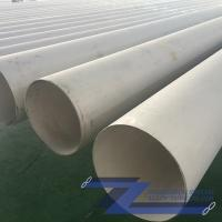 Buy cheap austentitc stainless steel pipes,tubes ASTM A213,ASME SA213,A269,A511 product