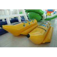 Buy cheap 2015 summer most popular and high quality water games hot sale product