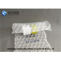 Buy cheap Bubble Packaging Material Air Filled Film Roll Shockproof Air Filled Packaging Bags product