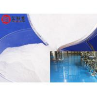 Buy cheap Good Heat Separation Silica Matting Agent In High - Grade Industrial Paint product