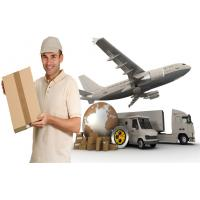 Buy cheap Aramex Courier Door To Door Freight Services From USA to China For Kids Product product
