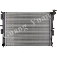 Buy cheap Professional Auto High Efficiency Aluminium Radiators Hyundai Sonata 13249 product