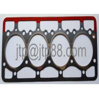 Buy cheap Overhauling Gasket Set 4D94 / 4D94E Engine Head Gasket Kit Dia 94mm For KOMATS product