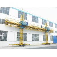 Buy cheap ZLP Suspended working platform with safety lock for building maintenance product
