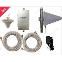 Wholesale DCS950 mobile phones signal repeater for DCS mobile phones 1800mhz cell phones signal boos