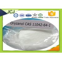 Buy cheap Pharmaceutical Grade Steroids gamma - Oryzanol CAS 11042-64-1 Memory Enhancement product