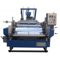 Buy cheap Auto Stretch Film Extruder D75 X 1250 Cast LLDPE Stretch Wrapping Film Machine product