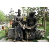 Buy cheap Chinese Life Size Ancient Poet Bronze Garden Sculptures OEM / ODM Welcome 150cm product