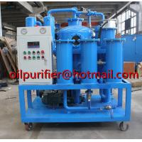 China User-friendly Hydraulic Oil Recycling Machine,Used Hydaulic Oil Recondition And Regeneration System,Dirty Lube Oil Clean on sale