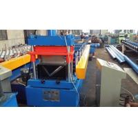 Buy cheap PPGI GI Arc Plate Roller Forming Machine Guide Geeding Cutting Device product