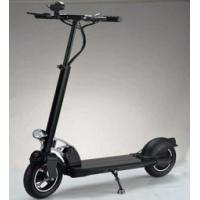 Buy cheap Foldable Electric Scooter Skateboard , Double Suspension Kick Scooter from wholesalers