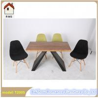 Buy cheap modern solid wood dining chair metal legs luxury dining table wood T2005 product