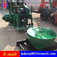 Buy cheap SPJ-600 mill water well drilling rig deep borehole drilling machine drill 600meters product