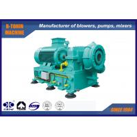 Buy cheap 120m3 Per Minute Single Stage Centrifugal Blower , aretion agitator , inlet vane blower product