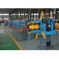 Buy cheap Automatic Erw Steel Pipe Forming Mill Production Line Straightness Is Good product