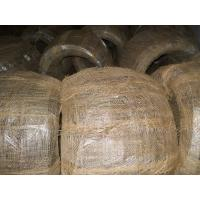 Buy cheap Annealed binding Wire product