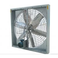 Buy cheap cow shed cooling fan for livestock barns product