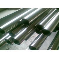 Buy cheap Traffic Chemical Industry 316 Stainless Steel Seamless Pipe product