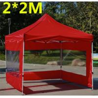 Buy cheap Custom Logo Outdoor Event Advertising Promotion Aluminium Folding Tent product
