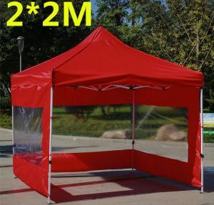 Buy cheap Custom Logo Outdoor Event Advertising Promotion Aluminium Folding Tent product