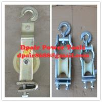 Buy cheap Cable Lifter,Multi Sheave Cable Block,Cable Block product