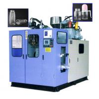 Buy cheap HOT SALE!!! 220L Automatic PE Blow Moulding Machine product