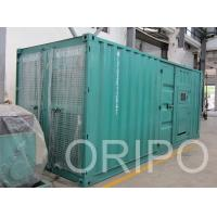Buy cheap 700kw 20ft container diesel generator price in guangzhou foshan factory product