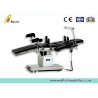 Buy cheap Stainless Steel Orthopedic Electric Operating Room Table Compatible X-Ray (ALS-OT102e) product