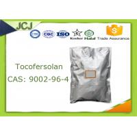 Buy cheap APIs Tocofersolan Chemical Raw Materials CAS 9002-96-4 TPGS For Pharmacy Formulation product