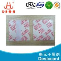 Buy cheap 40x40 Mm Plant Fiber Desiccant For Shoe Dry Industrial , Safe Moisture Absorber product