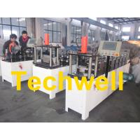 Buy cheap 2 In 1 C / U Stud Roll Forming Machine For Light Weight Steel Truss product