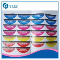 Buy cheap Glossy surface waterproof adhesive sticker ,  White vinyl label paper printing product