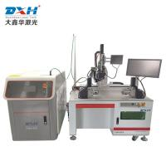 Buy cheap Micro Fiber Laser Welding Machine , Battery / Laser Beam Welding Machine / Stainless Steel Laser Welding Machine product