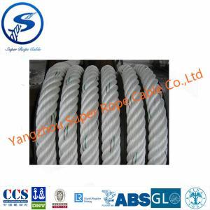 Buy cheap 6strand corde, filament simple en nylon corde de compostie de 6 plis, corde en nylon de haute résistance de composit du synthétique 6strand, product