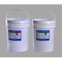 Buy cheap RTV-2 electrical/ electronic silicone as potting casting resin sealant product