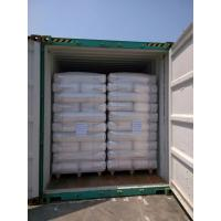 China 5-40 Nm Micro Particle Hydrophobic Fumed Silica Chemicals Rubber Raw Material on sale