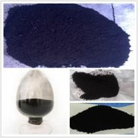 Buy cheap High grade Rubber carbon black N330,N220,N660, product