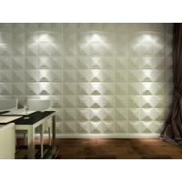Buy cheap 3D eco panel for office, slab, 3D wall decor wave panels, bamboo fiber, 500mm, white product