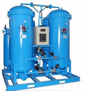 China Vacuum Pressure Swing Adsorption (VPSA) Oxygen Generator on sale