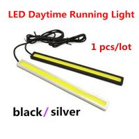 17cm 6W Waterproof COB Daytime Running DRL LED Car Light