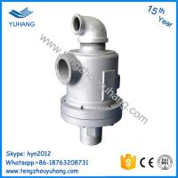 Buy cheap High temperature steam rotary joint for corrugated machine from wholesalers