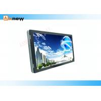 """China SAW Touch Screen Monitor 26"""" 16:9 Wide Screen wholesale"""