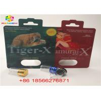 Buy cheap Sex Pill Blister Card Packaging 3D Display Box Capsule Paper Box With Double from wholesalers