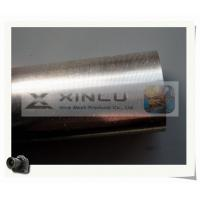 Buy cheap Customized Oil Filter Johnson Wire Screen Non Clogging 29-1300mm Diameter product