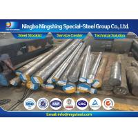 Buy cheap Professional Super Die Steel Long Lifetime Hot Work Tool Steel Round Bar product