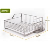 Shiny Finish Dish Drying Shelf Corrosion Resistance For One - Stop Storage