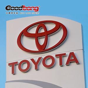 Buy cheap double sided led pylon signage/ 3d car logo led signage product
