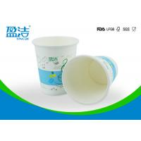 Buy cheap Flexo Printed Insulated Paper Coffee Cups , 300ml Skid Resistant Disposable Drinking Cups product