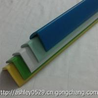 Quality 30x30mm corner guards/wall decoration/PVC/soft/any color for sale