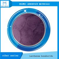 Buy cheap Ultrafine Lanthanum Hexaboride Powder Lab6 Powder With High Electron Emission from wholesalers